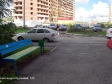 Тольятти, ул. Александра Кудашева, 120: площадка для отдыха возле дома