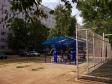 Тольятти, Kosmonavtov blvd., 12: спортивная площадка возле дома