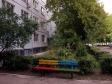 Тольятти, б-р. Космонавтов, 12: площадка для отдыха возле дома
