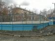 Екатеринбург, ул. Агрономическая, 29: спортивная площадка возле дома