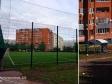 Тольятти, Avtosrtoiteley st., 50Б: спортивная площадка возле дома