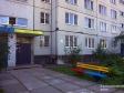 Тольятти, б-р. Космонавтов, 19: площадка для отдыха возле дома