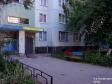 Тольятти, Kosmonavtov blvd., 9: площадка для отдыха возле дома