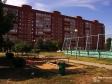 Тольятти, ул. Ворошилова, 5: спортивная площадка возле дома