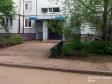 Тольятти, 40 Let Pobedi st., 112: площадка для отдыха возле дома