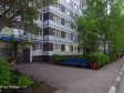 Тольятти, 40 Let Pobedi st., 122: площадка для отдыха возле дома