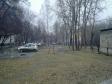 Екатеринбург, Danila Zverev st., 16: о дворе дома