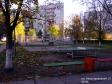 Тольятти, ул. Автостроителей, 21: спортивная площадка возле дома