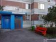 Тольятти, ул. Автостроителей, 23: площадка для отдыха возле дома