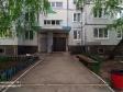 Тольятти, Sverdlov st., 14: площадка для отдыха возле дома