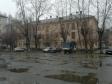 Екатеринбург, ул. Данилы Зверева, 18: о дворе дома