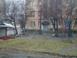 Екатеринбург, ул. Данилы Зверева, 18: детская площадка возле дома