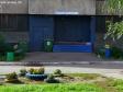 Тольятти, Maysky Ln., 64: площадка для отдыха возле дома