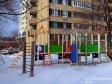 Тольятти, Kommunisticheskaya st., 4: детская площадка возле дома