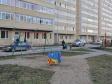Екатеринбург, Дорожная ул, 15.