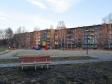 Екатеринбург, Dorozhnaya st., 15: спортивная площадка возле дома