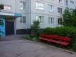 Тольятти, ул. Автостроителей, 82: площадка для отдыха возле дома