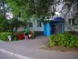Тольятти, Avtosrtoiteley st., 88: площадка для отдыха возле дома