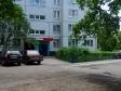 Тольятти, Avtosrtoiteley st., 90: площадка для отдыха возле дома