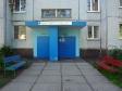 Тольятти, ул. Автостроителей, 98: площадка для отдыха возле дома