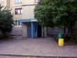 Тольятти, ул. Автостроителей, 3: площадка для отдыха возле дома