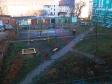 Казань, Московская ул, 23: о дворе дома