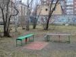 Екатеринбург, ул. Титова, 14: площадка для отдыха возле дома