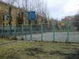 Екатеринбург, Titov st., 22: спортивная площадка возле дома
