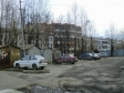 Екатеринбург, Titov st., 15: спортивная площадка возле дома