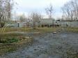Екатеринбург, Titov st., 13: о дворе дома