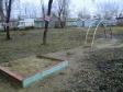 Екатеринбург, Titov st., 13: детская площадка возле дома