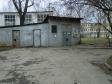 Екатеринбург, Titov st., 23: о дворе дома