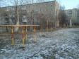 Екатеринбург, ул. Ракетная, 10: спортивная площадка возле дома