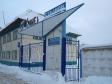 Кинель, 50 лет Октября ул, 82: спортивная площадка возле дома