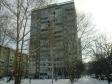 Екатеринбург, ул. Начдива Онуфриева, 70: о дворе дома