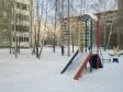 Екатеринбург, Onufriev st., 70: детская площадка возле дома