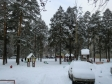 Екатеринбург, ул. Симферопольская, 33: о дворе дома