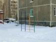 Екатеринбург, Amundsen st., 71: спортивная площадка возле дома