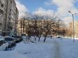 Екатеринбург, Postovsky st., 12: о дворе дома