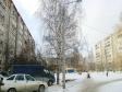 Екатеринбург, ул. Амундсена, 59: о дворе дома