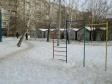 Екатеринбург, ул. Амундсена, 61: спортивная площадка возле дома