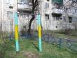 Краснодар, Kovalev st., 10: спортивная площадка возле дома