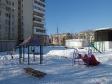 Самара, ул. Гагарина, 119А: детская площадка возле дома