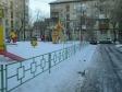 Екатеринбург, Sanatornaya st., 15А: детская площадка возле дома