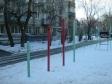 Екатеринбург, Sanatornaya st., 15: спортивная площадка возле дома