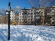 Самара, Gagarin st., 127: спортивная площадка возле дома