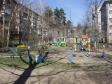 Краснодар, Atarbekov st., 9: детская площадка возле дома