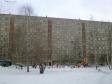 Екатеринбург, Bardin st., 49: о дворе дома