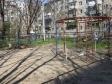 Краснодар, ул. Атарбекова, 27: спортивная площадка возле дома