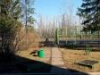 Тольятти, Ordzhonikidze blvd., 6: площадка для отдыха возле дома